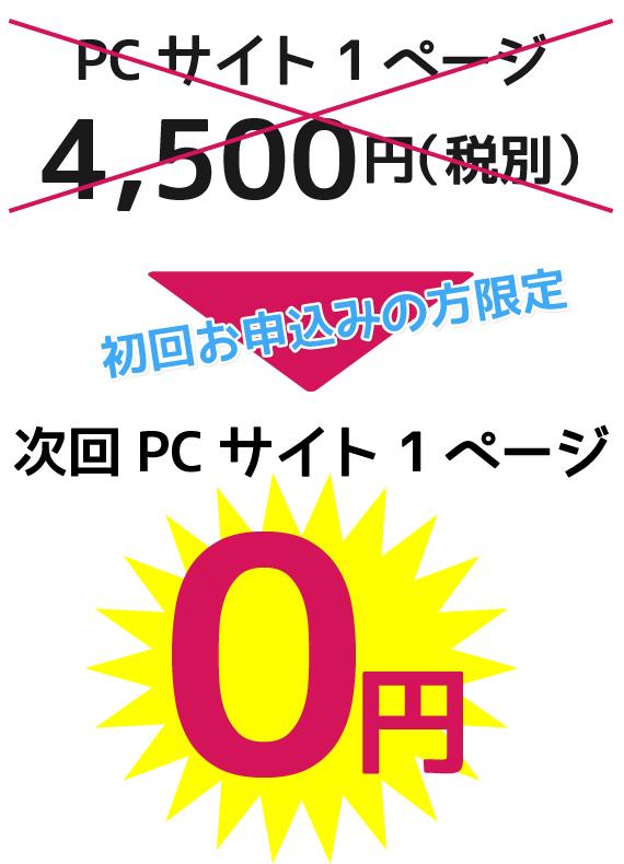 campaign_07